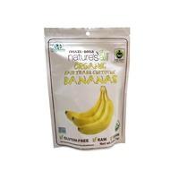 Image of Freeze Dried Bananas